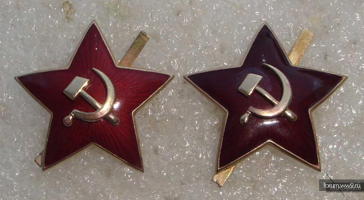 Кокарды РККА 31 мм, 36 г . Склад, СИМ накладной.
