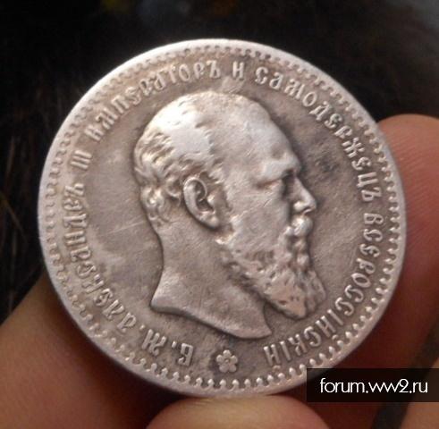 1 Рубль 1892 год (аг).