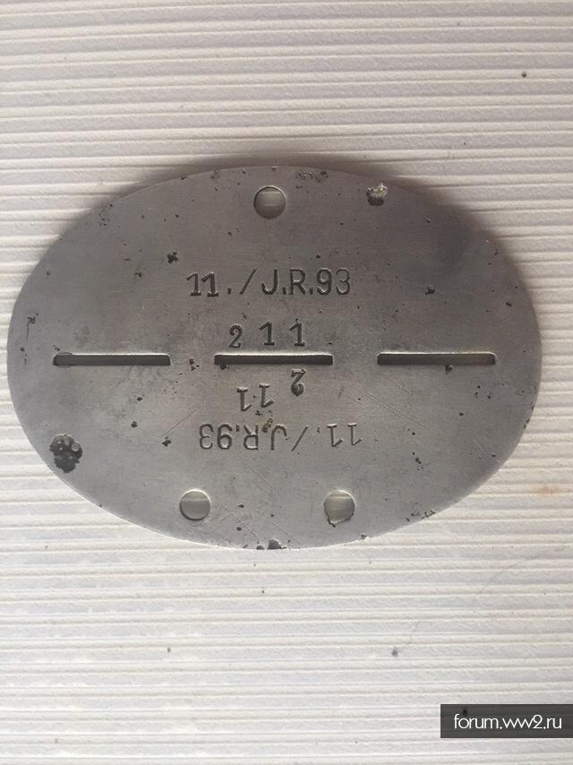 J.R 93