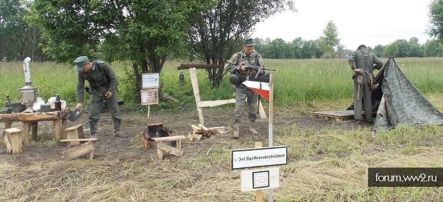 Клуб Военно-исторической Реконструкции приглашает в свои ряды. 1./Inf.Rgt.Grossdeutschland