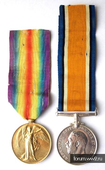 АНГЛИЯ. Медаль войны 1914 - 1918 года и медаль Победы.