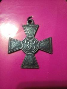 Георгиевский крест,частник НД