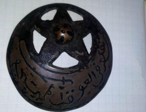 Знак (орден) Кавказский на атрибуцию