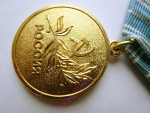 медаль За спасение утопающих Россия. ЛМД ОРИГ?, ПАЛЬ? ОРИГ? цена?