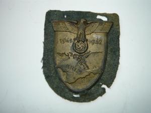 """Нарукавный щит """"Крым"""""""