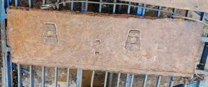 Штуг, передняя бронеплита 8см