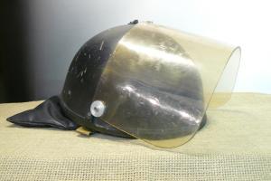 Что за шлем?