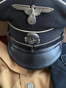 Униформа...