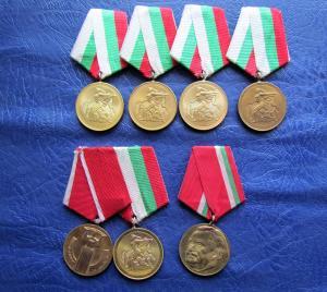 медали болгарии