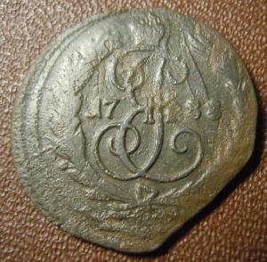 Деньга 1788 года