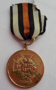 """Медаль """"1870 - 1871""""."""