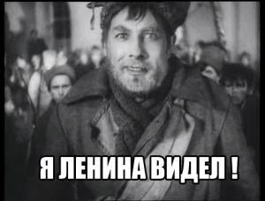 Смерть Ленина.