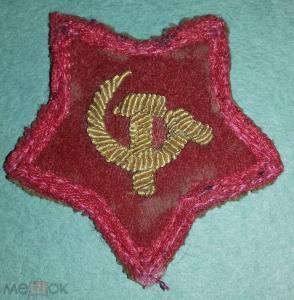 Нарукавная нашивка политрука/красного командира