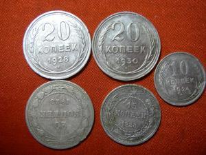 Билоны . лот 5 монет раннего СССР 1923,1924,1928,1930