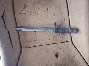Штык нож. Определение.