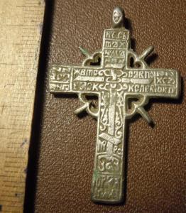 """Серебряный нательный крест """"штурвал"""". 17 век. Редкий."""