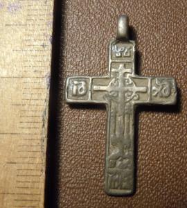Серебряный нательный крест. 17 век. Редкий.