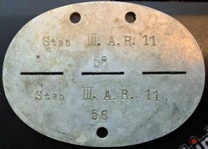 С 1 рубля пара жетонов 11 пехотной дивизии (артиллерия и пехотный полки)