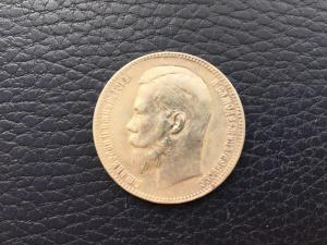 Рубль 1898 год