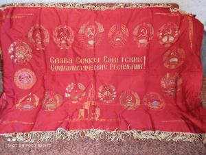 Знамя победителя соревнований до 1956 года