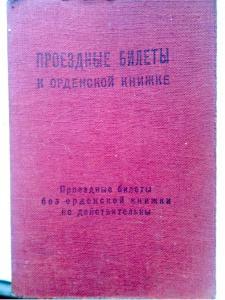 2 документа