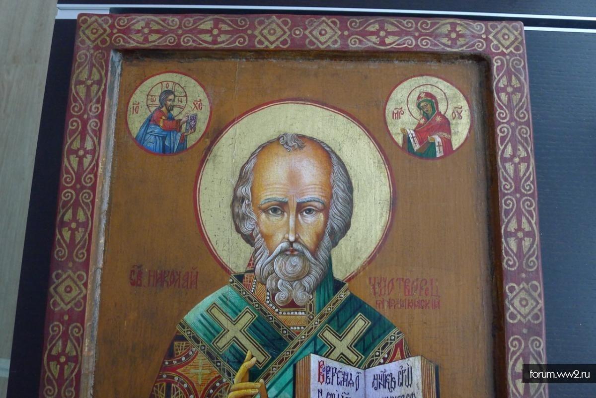 Икона Николай Чудотворец, помогите атрибутировать