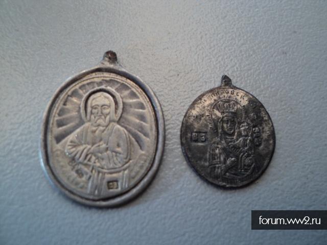 Две серебряные иконки.
