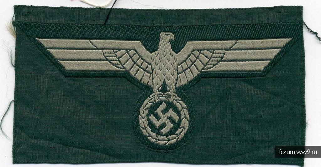 Орлы тканевые Wehrmacht