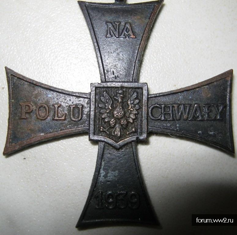 Крест на оределение !