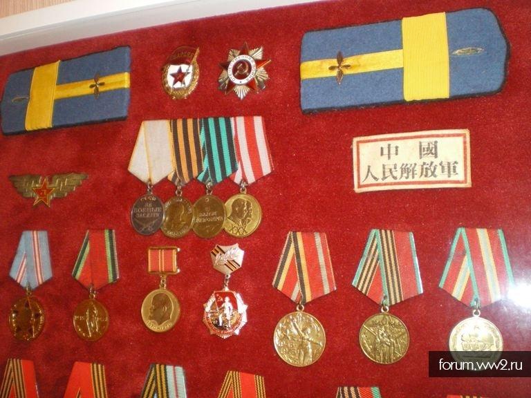 Награды моего деда, Фалеев Евгений Васильевич