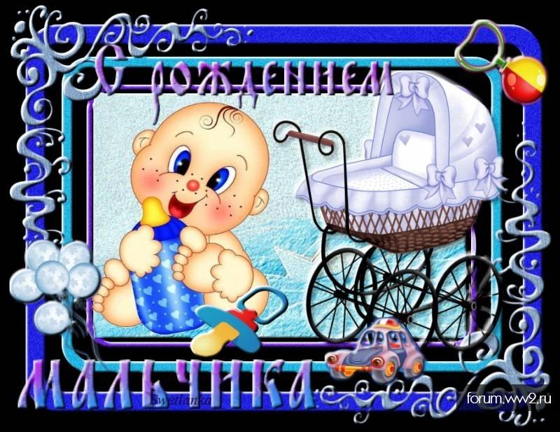 Дню, открытки с новорожденными анимированные