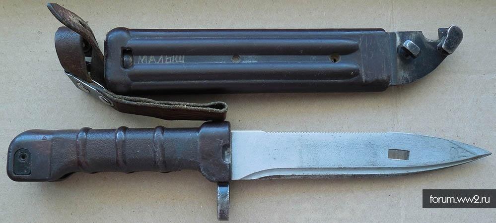 Штык-нож АК-74?
