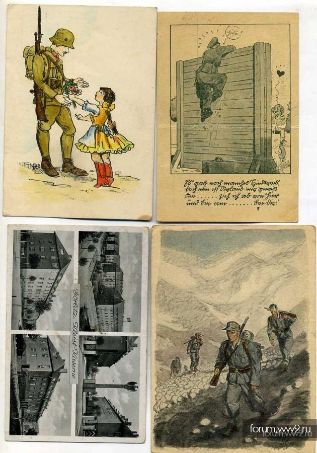 Открытки рейха, открытка