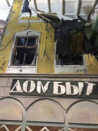 """Выставка """"Ленрезерв"""""""