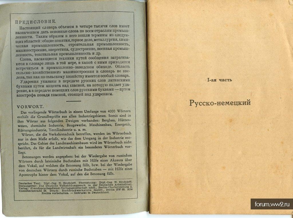 Форум букинистика сколько стоит 3 копейки 1948 года цена