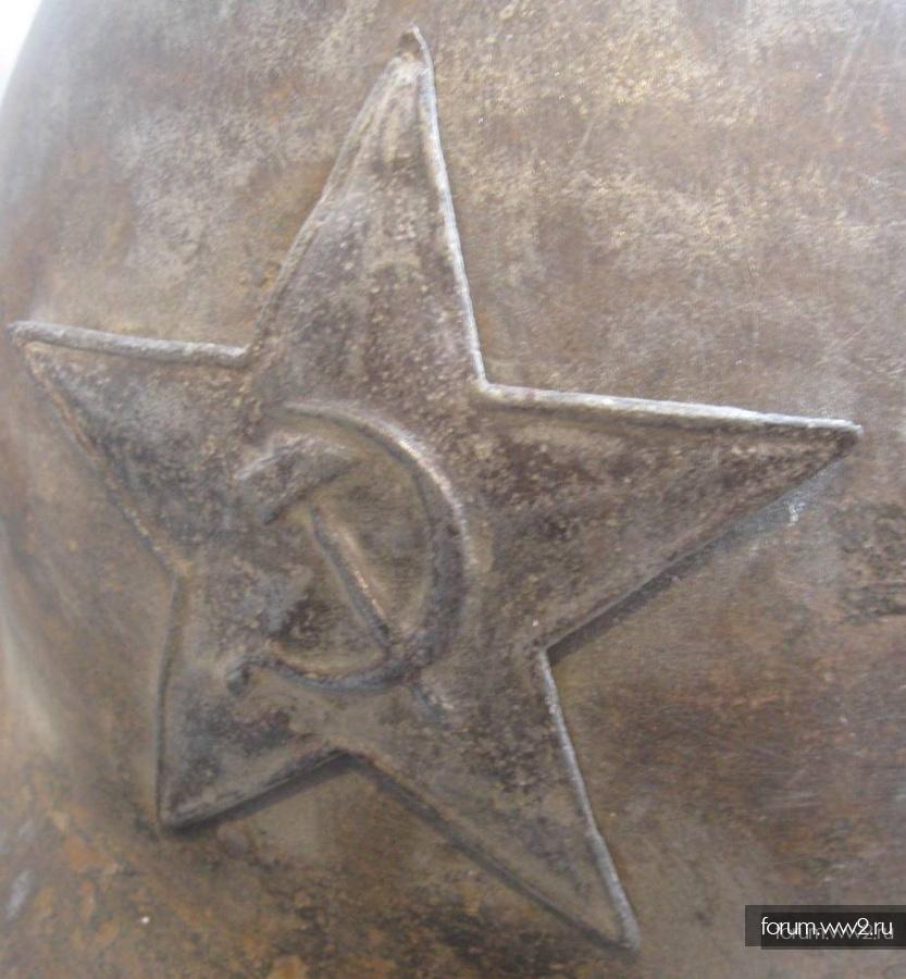 Зольберг со звездой
