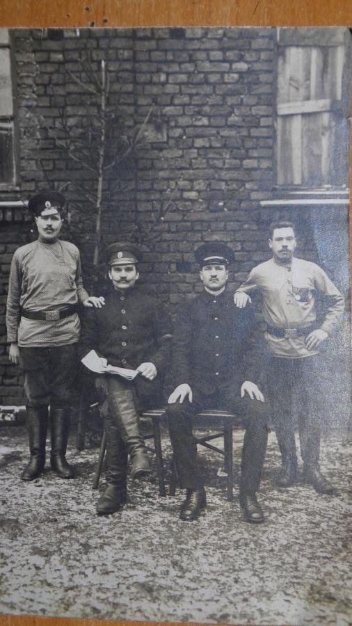 Странные военные на фото 1918 года