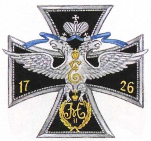 Лейб-Гвардия