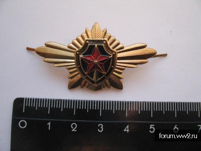 Кокарды СССР, РФ.
