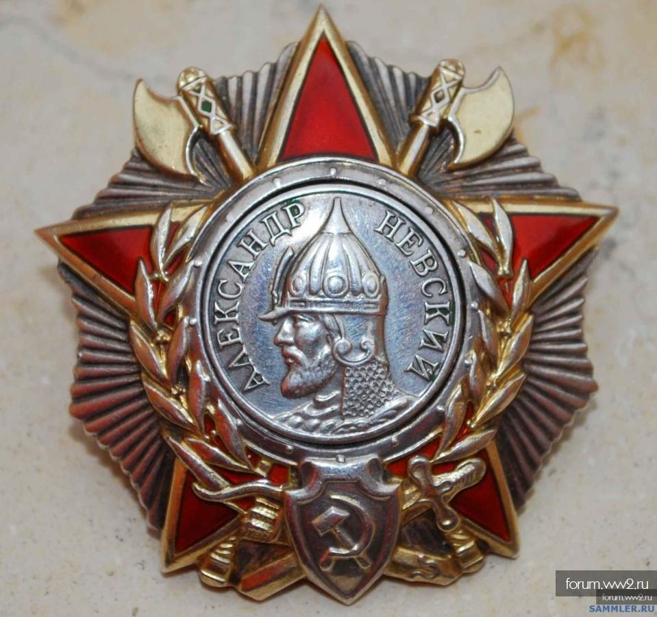 Орден Александр Невский №21727
