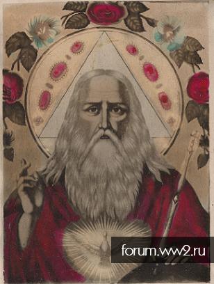 Скан иконы Господь Бог Саваоф , фотокопия или рисунок ?