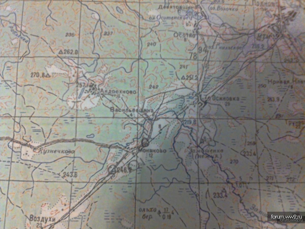 Ищу аэрофото Ленинградской (сейчас это Новгородская) области, Демянский р-н, д.Монаково