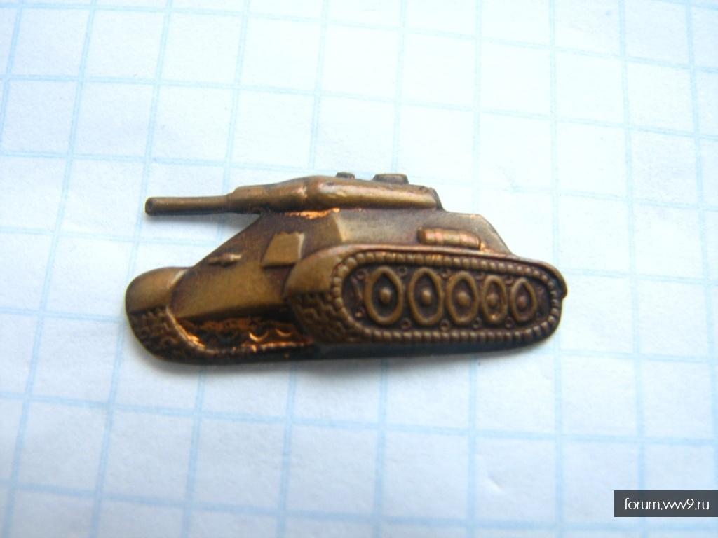 эмблемы артиллерист и танкист