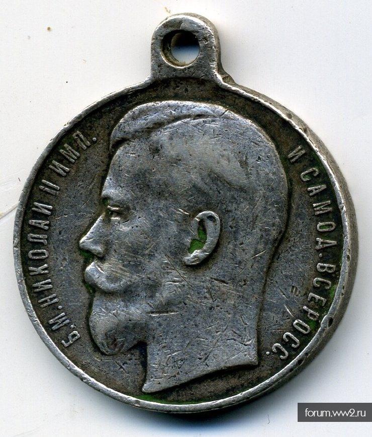 """Медаль """"За храбрость"""" 4 ст."""