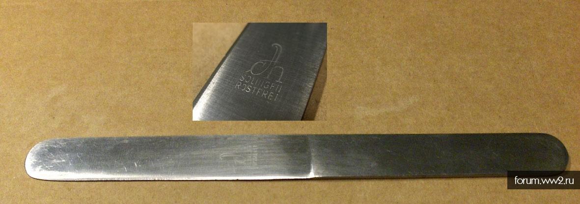 Ножик от набора