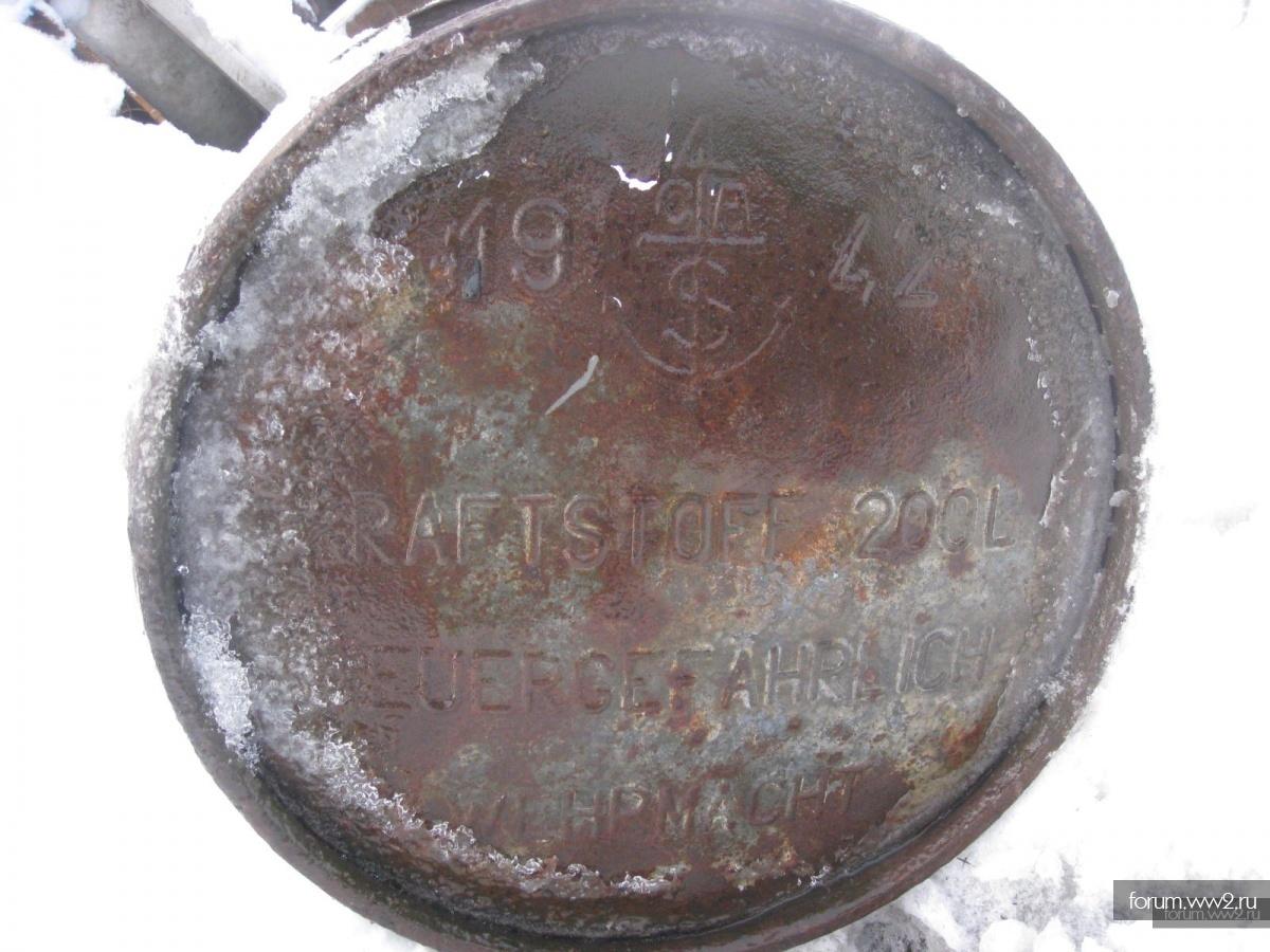 Бочка 1942 SA