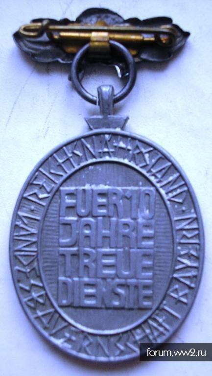 Награда 3 Рейх [Медаль за выслугу лет (10 лет) в Баварском отделении организации Blut-und-Boden]