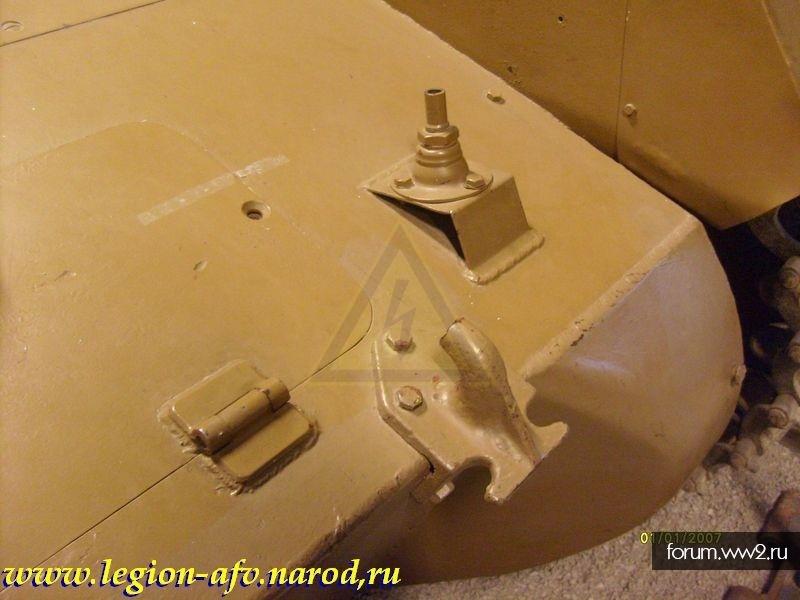 Фаркоп танка PZ.1