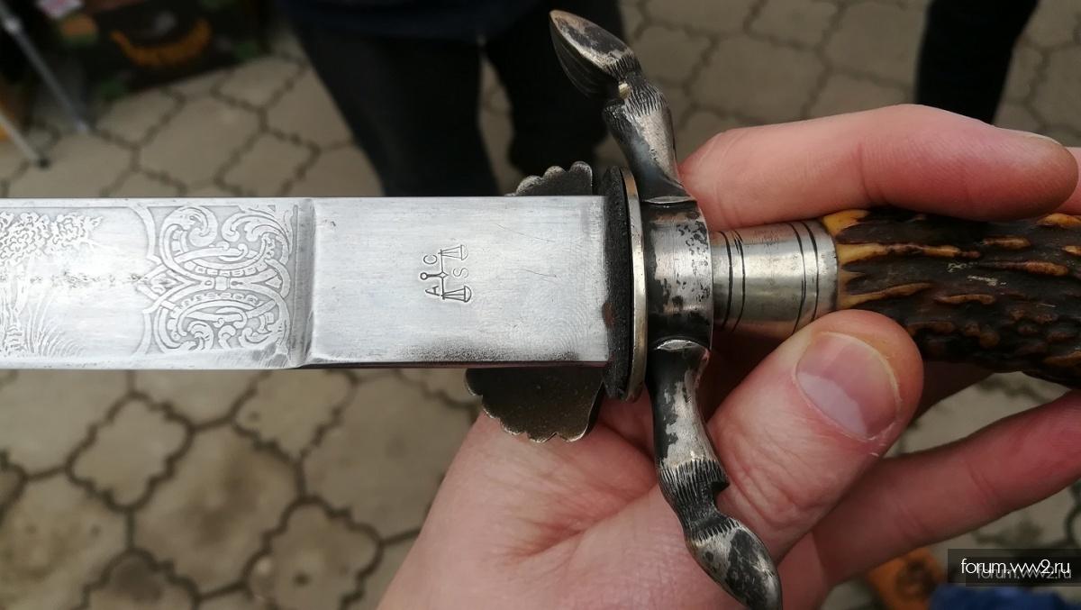 Кинжал хирш охотников Германского стрелкового союза