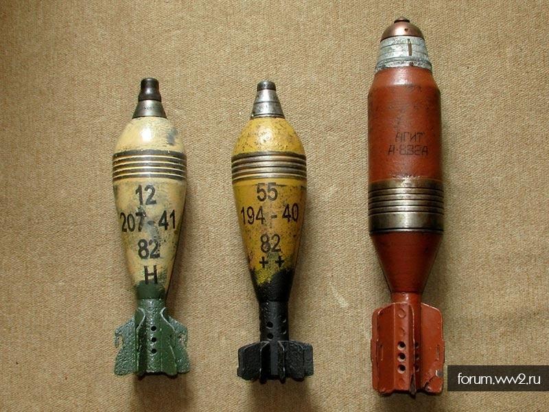 Продаю макеты миномётных мин РККА СССР 82 мм